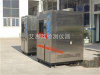 温湿度循环试验箱 温度冲击测试仪器
