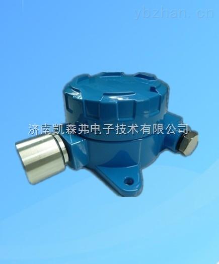 QD6310可燃气体探测器/气体检测探头