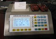 ZYYZLR-系列流量智能控制仪