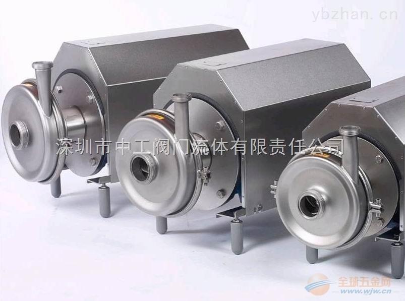 進口衛生泵 進口衛生級水泵
