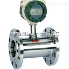 一體化渦輪流量計_分體式渦輪流量計