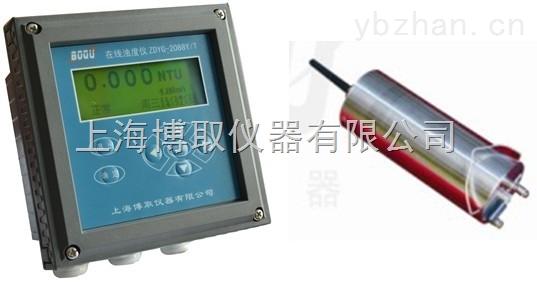量程0-4000浊度仪,0-10000浊度分析仪生产厂家