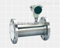LWGQ-辽宁电流输出型气体涡轮流量变送器
