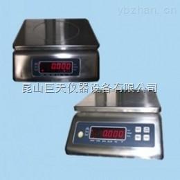 防水電子稱30kg防水秤,30kg不銹鋼防水桌秤