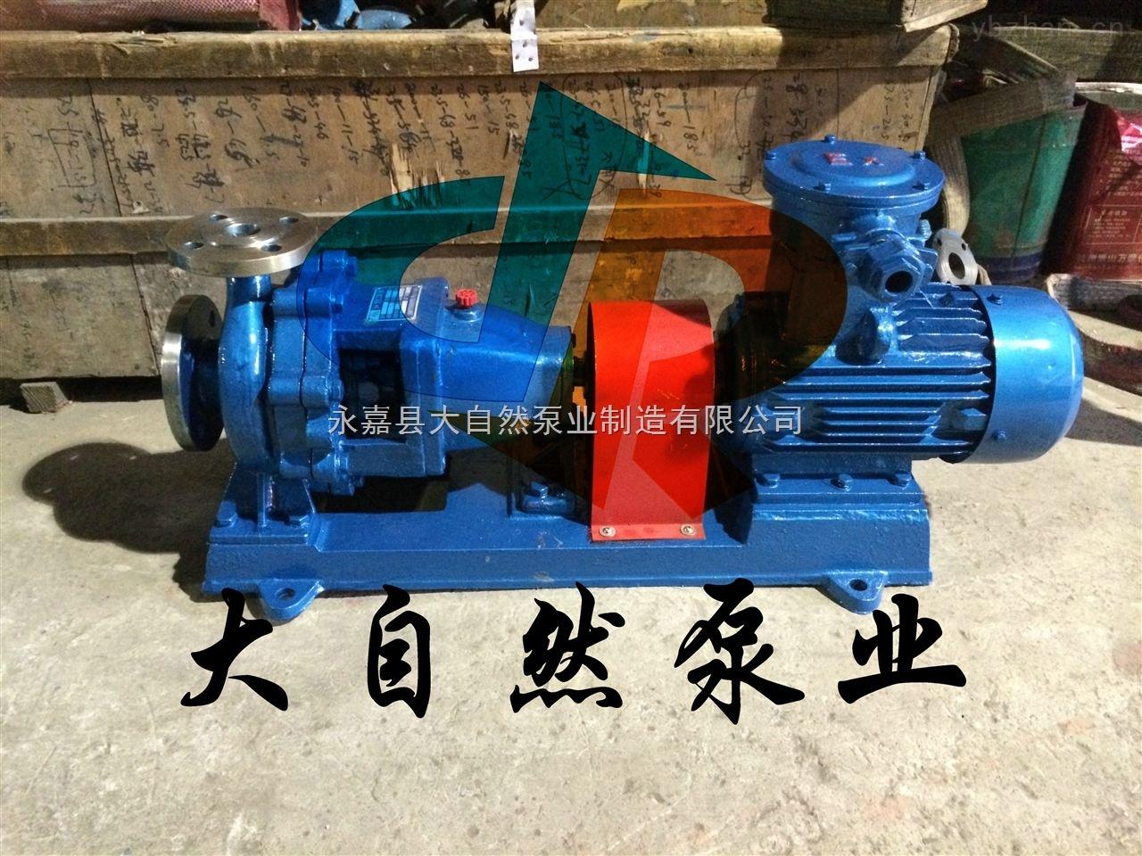 IH100-65-200-供应IH100-65-200耐腐蚀化工泵