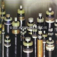 DLD-KSFP2-22低烟无卤电缆