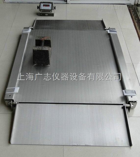 EXP-SCS-5吨防爆电子秤 5吨不锈钢电子地磅销售