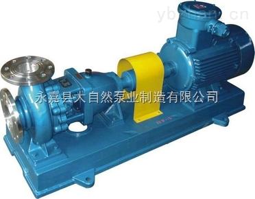 IH50-32-250-供应IH50-32-250卧式管道离心泵