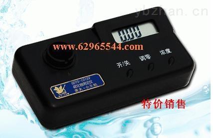 S93/GDYS-101SV-硫化物测定仪  库号:M382232