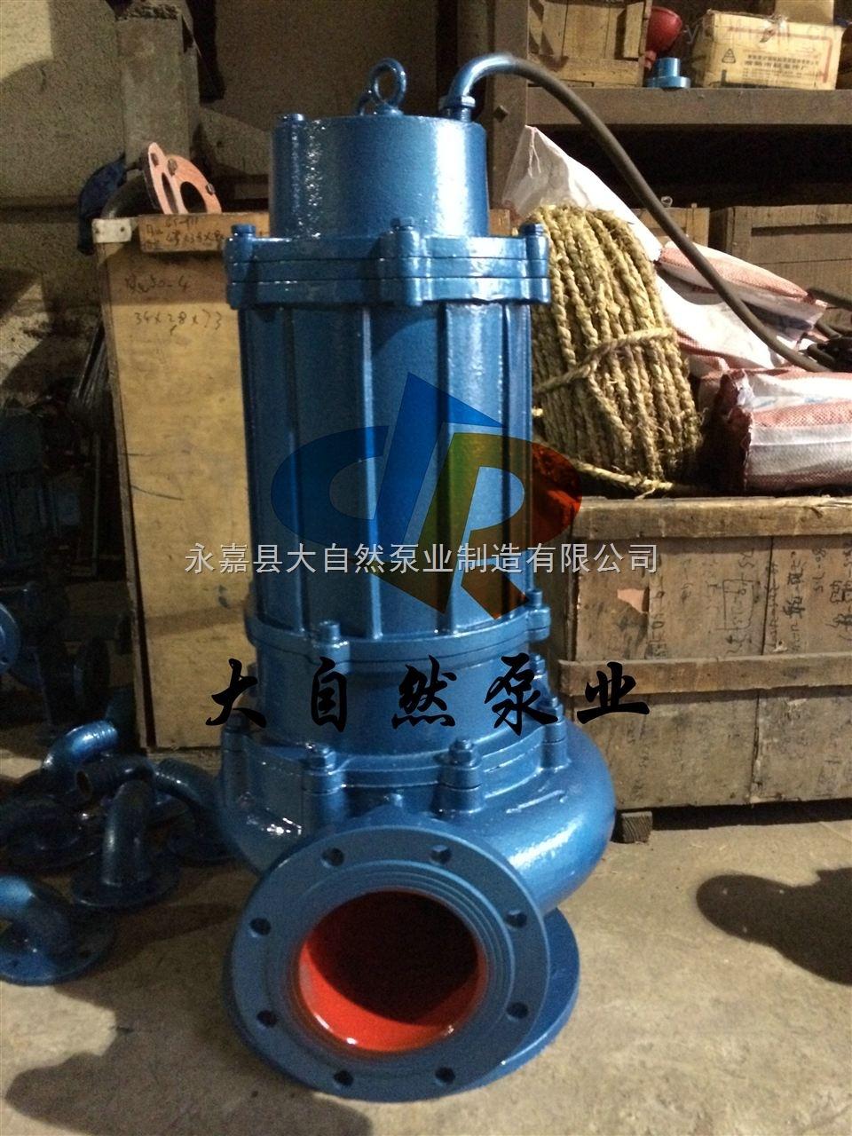 供应QW50-18-30-3自动搅匀排污泵