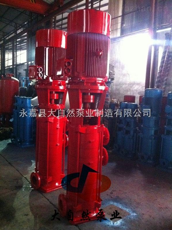 供应XBD11.8/1.72-40DL×10稳压消防泵 自吸消防泵 强自吸消防泵