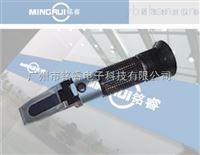 乳化液折光仪