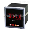 SX6C2-RPMN變頻器專用DC0-10V信號 1500轉 數顯轉速表80*80mm