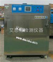 复合材料UV测试箱