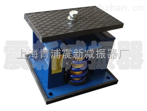 冷却塔专用减振器|空调减振器|变压器减振器|大载荷减振器|可调式阻尼弹簧减振器