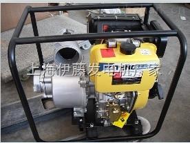 2寸3寸4寸6寸柴油机抽水泵