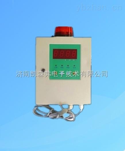 单点壁挂式二氧化硫气体报警器