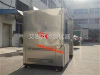温湿度循环试验箱维护保养方法 选购方法