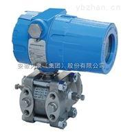 ZN1151/3351DP型差压压力变送器