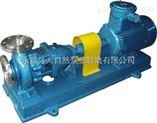 供应IH65-50-160卧式管道离心泵