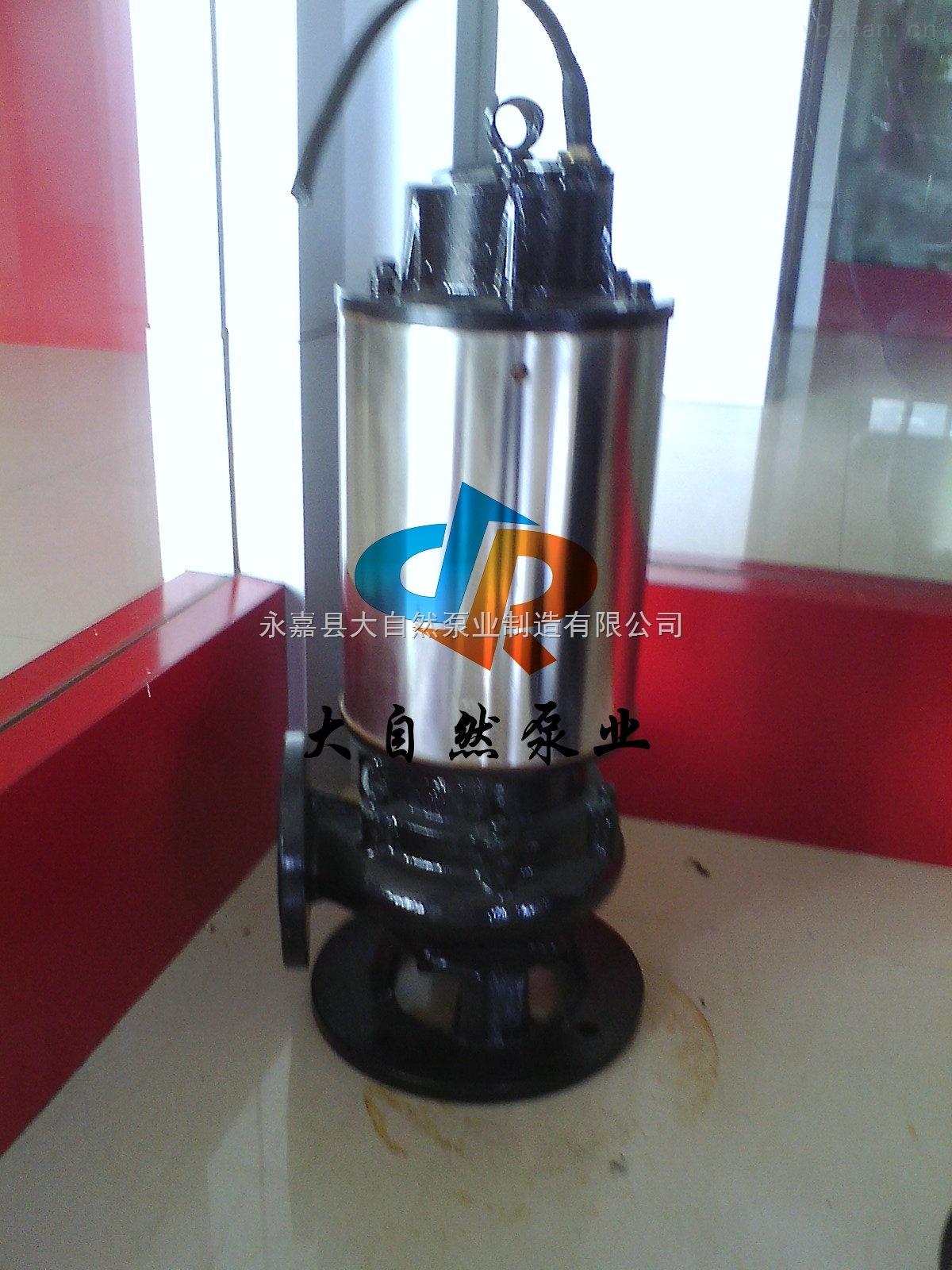 供应JYWQ150-130-30-2600-22潜水排污泵价格