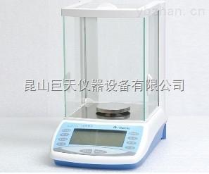 精科帶打印功能天平稱/電子天平秤帶數據打印功能