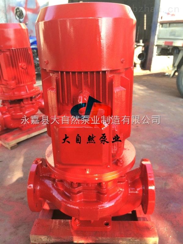 供应XBD13.4/10-80-350A自吸式消防泵