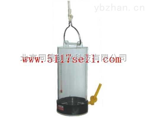 深水采样器/深水采样仪/水质采样器/桶式水质采样器
