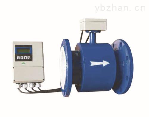 YFLD-廠家直銷供應分體智能型污水流量計