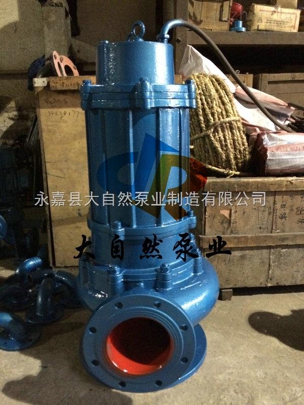 供应QW50-25-32-5.5自动搅匀排污泵