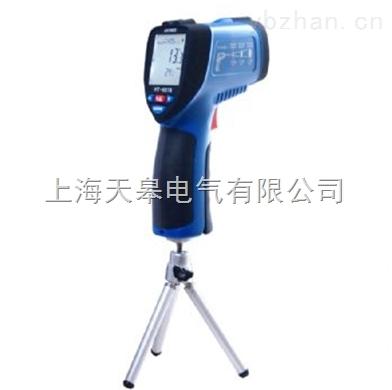 高温红外测温仪HT-8873