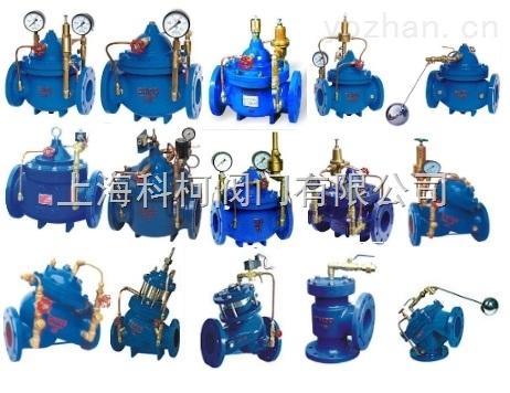不锈钢摇控浮球阀,缓闭式逆止阀,减压稳压阀,水泵控制阀