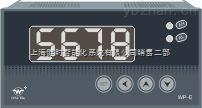 智能数字显示控制仪(E系列)