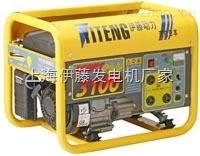 伊藤2.5KW汽油发电机组YT3100DC