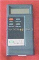 N998B电磁辐射检测仪