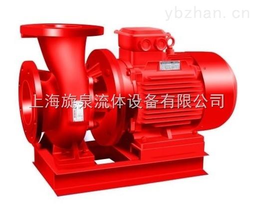 供应XBD5/5-65WXBD-W消防泵 单极消防泵 消防泵型号