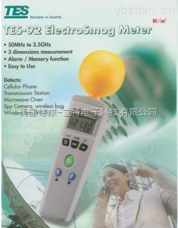 TES-92電磁輻射檢測儀