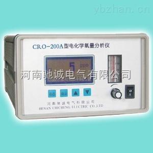 微量氧分析仪-台式