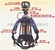 霍尼韦尔(巴固)正压式空气呼吸器
