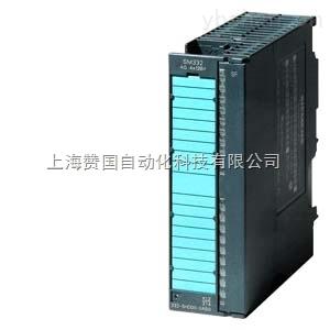 西门子S7-300CPU315