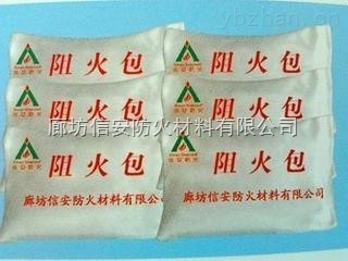 400型防火包价格 400型防火包厂家