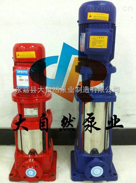 供应80GDL36-12立式多级管道离心泵