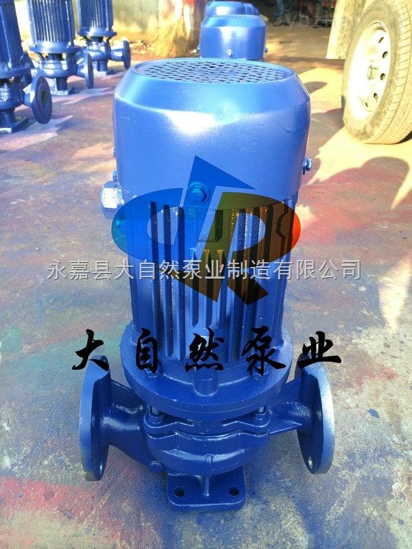 供应40-250氟塑料管道泵