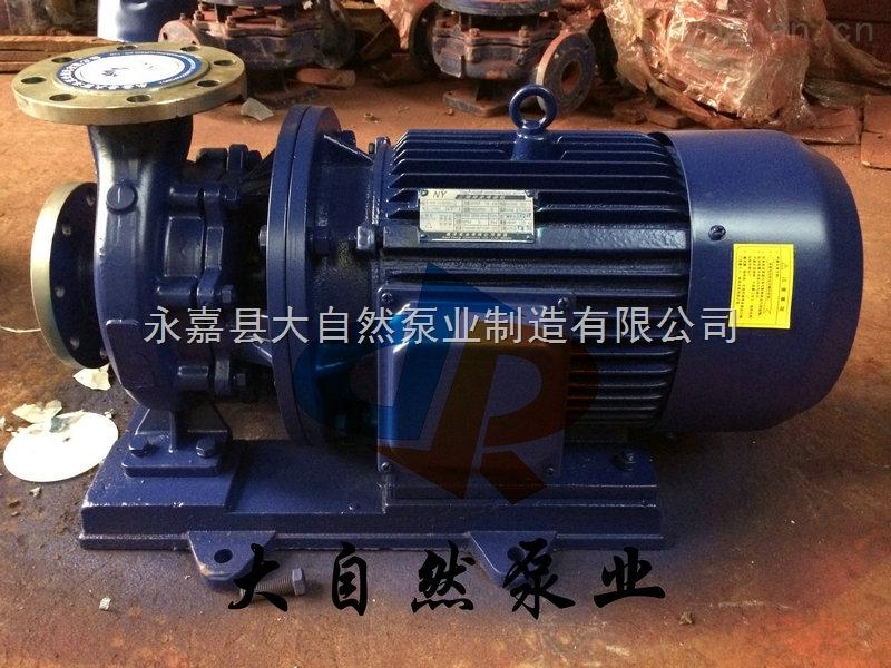供应50-160(I)A卧式管道离心泵