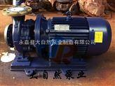 供应50-200(I)热水管道泵型号