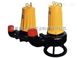 供应AS75-2CB立式排污泵
