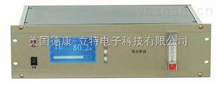 LD-210型氢气分析仪