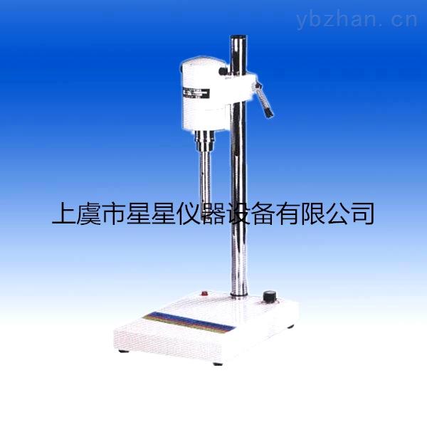 FJ200型高速分散均质机 产品结构 注意事项 生产厂家