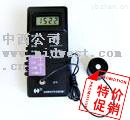 CN61M/UV-B-紫外照度計/紫外輻照計/紫外輻射計/紫外線強度計/紫外線照度計