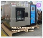 通州三防试验的设备艾思荔将优惠进行到底!
